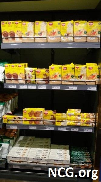 Espaço sem glúten no Aeroporto Tom Jobim em Galeão (RJ) - Prateleira com produtos que não contém glúten