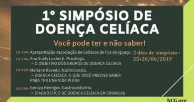 Primeiro Simpósio de Doença Celíaca no Paraná !!